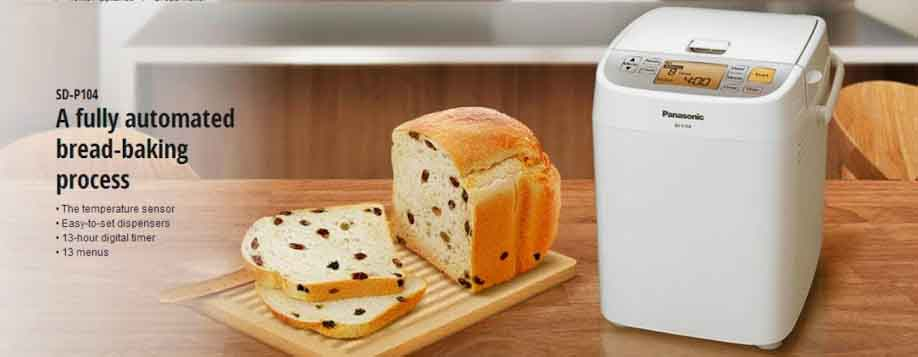 Bread making machine reviews